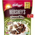 ケロッグ ハーシー チョコビッツ 抹茶ホワイトチョコレート ( 280g*6袋セット )/ ケロッグ