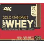 ゴールドスタンダード 100%ホエイ エクストリーム ミルクチョコレート ( 32g )