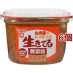 フンドーキン 生きてるみそ 九州産の米・大麦・大豆 無添加あわせ赤みそ ( 750g*6個セット )/ フンドーキン