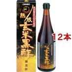 熟成玄米黒酢 ( 720ml*12本セット )/ オリヒロ
