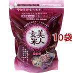 美人玄米 無洗米 ( 1kg*10袋セット )