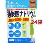 丹羽久 過炭酸ナトリウム酸素系 漂白剤 ( 500g*24袋セット )/ niwaQ(ニワキュウ)