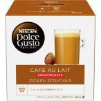 ショッピングネスカフェ ネスカフェ ドルチェグスト カフェオレ カフェインレス ( 16杯分 )/ ネスカフェ(NESCAFE)