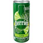 ペリエ ライム (無果汁・炭酸水) 缶 ( 250ml*30本入 )/ ペリエ(Perrier)