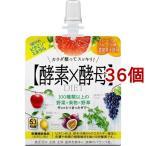 イースト&エンザイム ダイエットゼリー グレープフルーツ味 ( 150g*36個セット )/ メタボリック