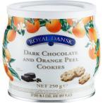 ロイヤルダンスク ダークチョコ&オレンジピールクッキー ( 250g )