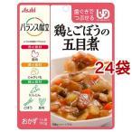 バランス献立 鶏とごぼうの五目煮 ( 100g*24袋セット )