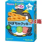 赤ちゃんのおやつ+Ca カルシウム かぼちゃクッキー ( 58g(2本*6袋入)*24箱セット )