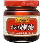 李錦記 具入り辣油 ( 85g )/ 李錦記 ( 焼肉のタレ )