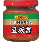 李錦記 豆板醤 化学調味料無添加 ( 90g )/ 李錦記