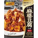 李錦記 四川式麻婆豆腐の素 辛口 ( 2〜3人前 )/ 李錦記
