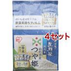 令和元年産 アイリスオーヤマ 生鮮米 無洗米 山形県産つや姫 ( 2合パック*5袋入*4セット )/ アイリスオーヤマ
