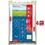 令和元年産 無洗米新潟県産コシヒカリ ( 5kg*4袋セット )