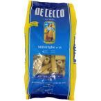 ディチェコ No.25 ミッレリーゲ ( 500g )/ ディチェコ(DE CECCO) ( パスタ 輸入食材 輸入食品 ディ・チェコ )