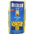 ディチェコ No.87 カバタッピ ( 500g )/ ディチェコ(DE CECCO) ( パスタ 輸入食材 輸入食品 ディ・チェコ )