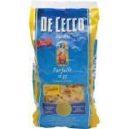 ディチェコ No.93 ファルファーレ ( 500g )/ ディチェコ(DE CECCO) ( パスタ 輸入食材 輸入食品 ディ・チェコ )