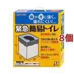 緊急簡易トイレ RB-00 ( 8個セット )