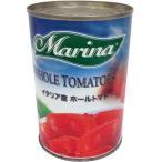 Marina イタリア産ホールトマト ( 400g )