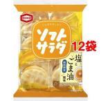 ソフトサラダ 塩とごま油風味 ( 18枚入*12袋セット )/ 亀田製菓