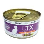 グリーンフィッシュ DTX センシブル キャット缶 ツナ・ハーブ ( 80g )