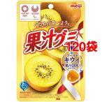 果汁グミ ゴールドキウイ ( 47g*120袋セット )/ 果汁グミ