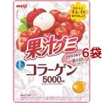 果汁グミ コラーゲン アセロラ&ライチ ( 68g*6袋セット )/ 果汁グミ