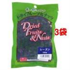 桜井食品 オーガニック レーズン ( 100g*3袋セット )/ 桜井食品
