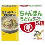 ちゃんぽんうどんスープ ( 14g*3袋入*5箱セット )/ ヒガシマル