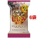 アマノフーズ いつものおみそ汁 しじみ(赤だし) ( 16g*6袋セット )/ アマノフーズ