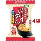 アマノフーズ にゅうめん 蟹のかきたま ( 17.8g*4袋セット )/ アマノフーズ