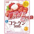 果汁グミ コラーゲン アセロラ&ライチ ( 68g*96袋セット )/ 果汁グミ