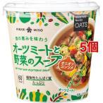 ひかり味噌 オーツミートと野菜のスープ オニオンコンソメ ( 5個セット )