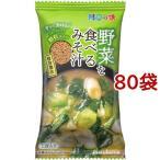 料亭の味 フリーズドライ顆粒 野菜を食べるみそ汁 ( 14g*80袋セット )/ 料亭の味