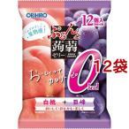 ぷるんと蒟蒻ゼリー パウチ カロリーゼロ 白桃+巨峰 ( 18g*12個入*12袋セット )/ ぷるんと蒟蒻ゼリー