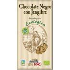 チョコレートソール オーガニック ダークチョコレート 56% ジンジャー ( 100g )/ Chocolate Sole(チョコレートソール)