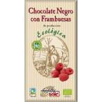 チョコレートソール オーガニック ダークチョコレート 56% ラズベリー ( 100g )/ Chocolate Sole(チョコレートソール)