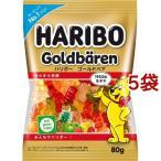 ハリボー ゴールドベア ( 80g*5袋セット )/ ハリボー(HARIBO)