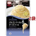 ラ・クッチーナ ゴルゴンゾーラのチーズソース ( 120g*2袋セット )/ ラ・クッチーナ