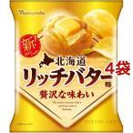 ポテトチップス 北海道リッチバター味 ( 55g*4袋セット )