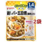 ピジョンベビーフード 1食分の鉄Ca 鶏レバー五目煮(豚肉入り) ( 120g*2袋セット )/ 食育レシピ