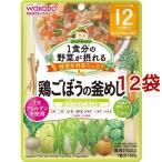 和光堂 1食分の野菜が摂れるグーグーキッチン 鶏ごぼうの釜めし 12か月頃〜 ( 100g*12袋セット )/ グーグーキッチン