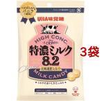 特濃ミルク 8.2 ( 88g*3袋セット )/ UHA味覚糖