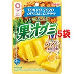 果汁グミ ゴールデンパイン ( 47g*5袋セット )/ 果汁グミ