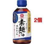 キッコーマン 発酵だし 素麺つゆ ( 300ml*2個セット )/ キッコーマン
