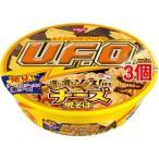 日清焼そばU.F.O. 濃い濃いソースペースト付き チーズ焼そば ( 110g*3個セット )/ 日清焼そばU.F.O.