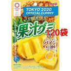 果汁グミ ゴールデンパイン ( 47g*120袋セット )/ 果汁グミ