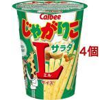 じゃがりこ サラダ Lサイズ ( 72g*4個セット )/ じゃがりこ