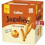 じゃがビー バターしょうゆ味 ( 16g*5袋入*3箱セット )/ じゃがビー(Jagabee)