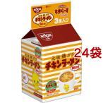 日清チキンラーメン ミニ ( 3食入*24袋セット )/ チキンラーメン