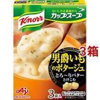 クノール カップスープ 男爵いものポタージュ ( 3袋入*3箱セット )/ クノール